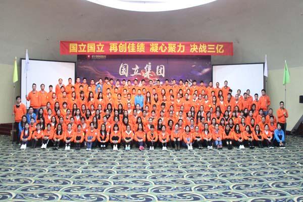 Aimix Sales Team
