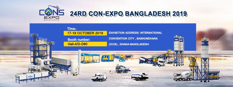 Bangladesh exhibition in October