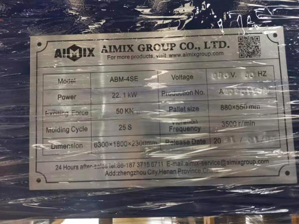 ABM-4SE Specifications