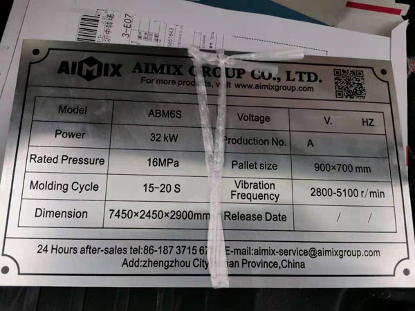 ABM-6S Brick Machine Specifications